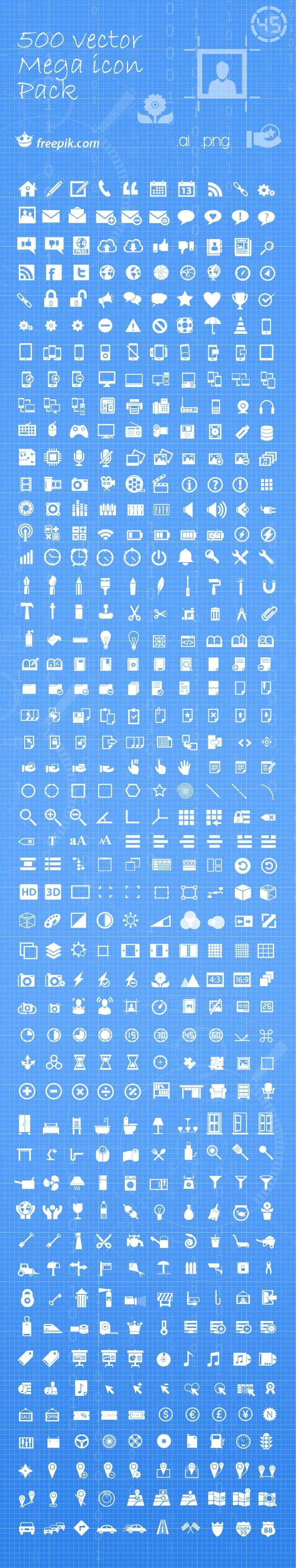 500 Vector Mega Icon Pack